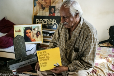 Sagar Sarhadi